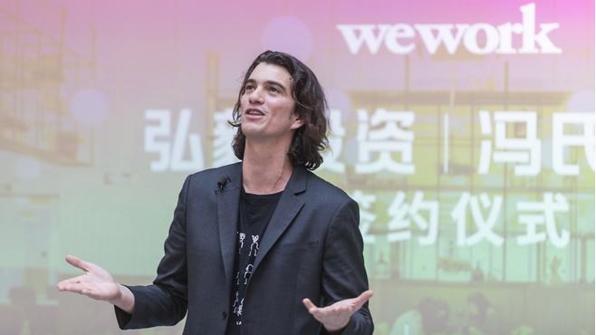 WeWork troubles deepen as SoftBank pulls US$3b tender offer